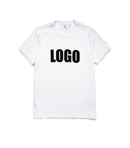 Aspesi - Saldi - t-shirt logo bianca