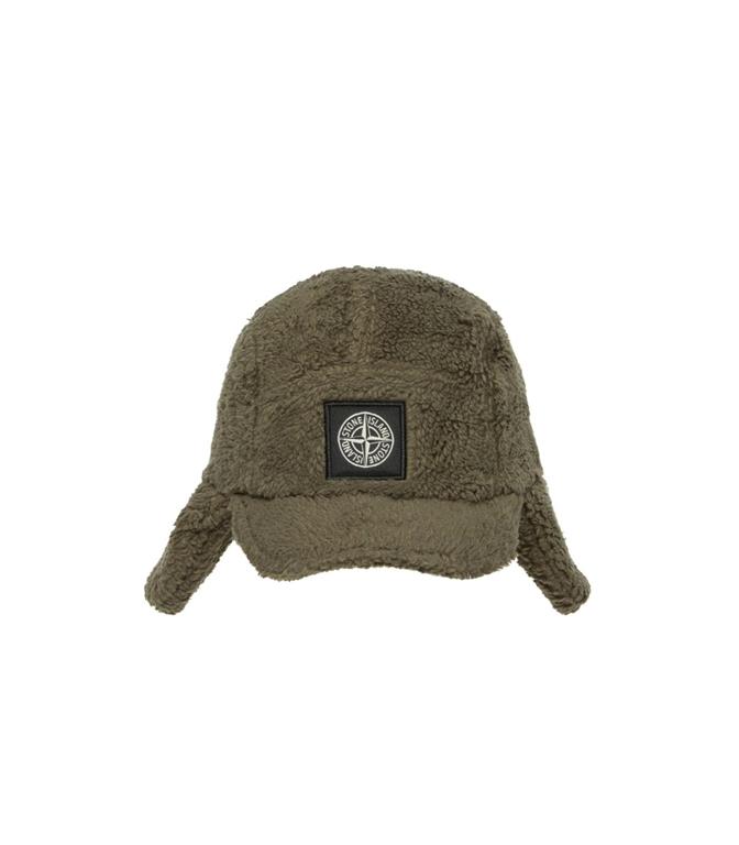 Stone Island - Cappelli - cappellino nylon metal verde oliva 2
